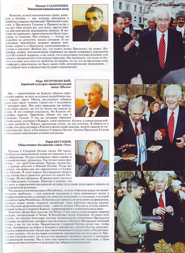 Scan100250168