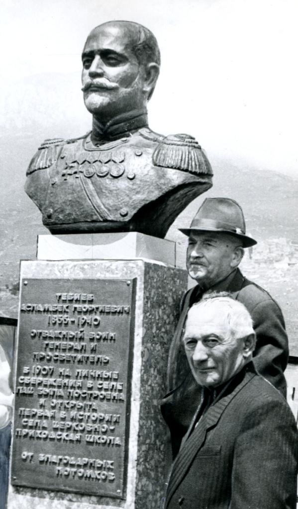 Тебиев