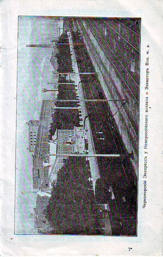 Scan10074