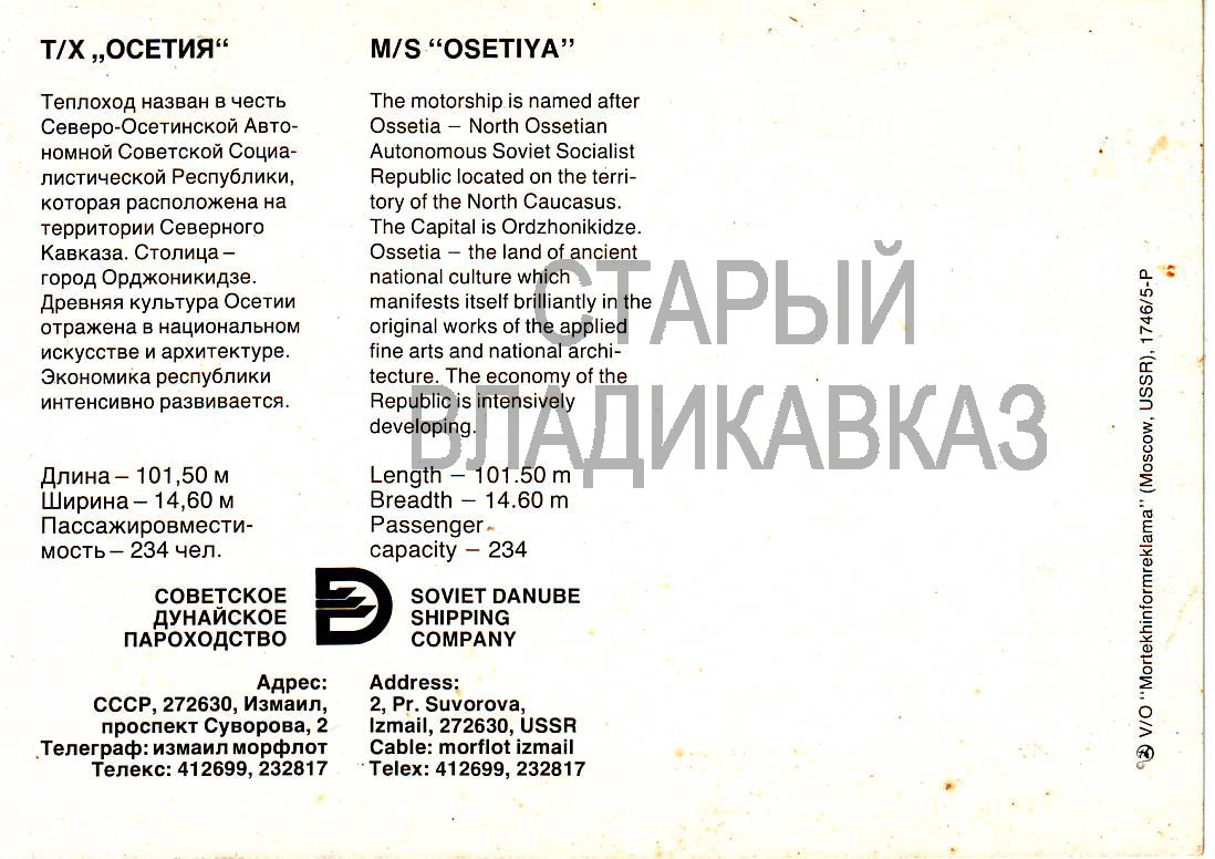 Scan100130028