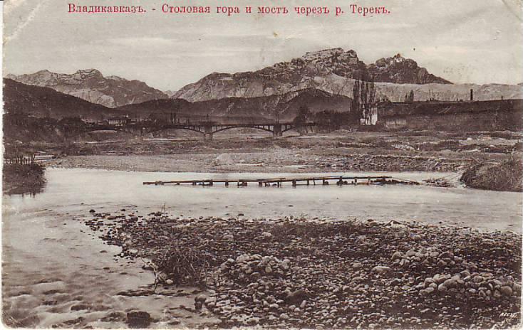Степа Лиходеев