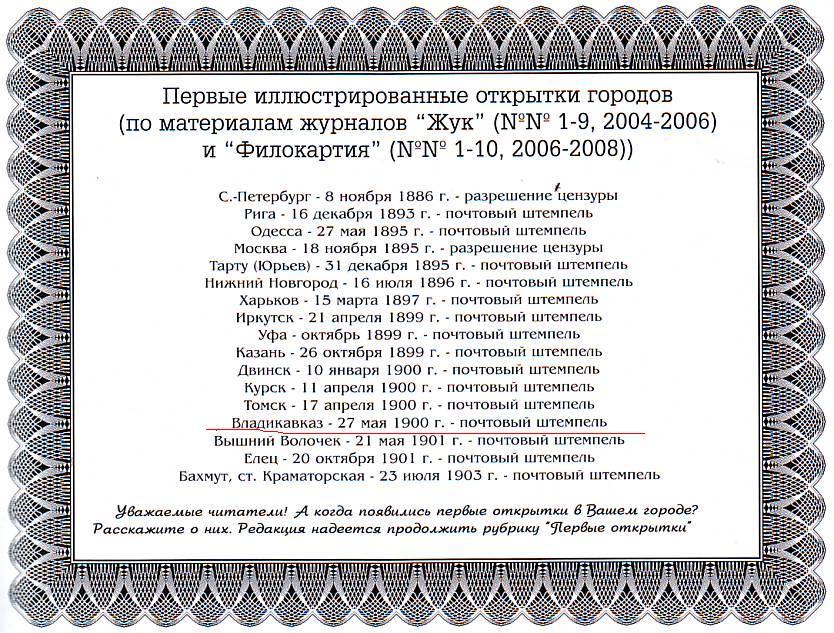 Копия Scan10361