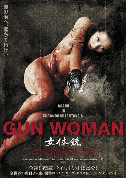 zhenschina-pistolet