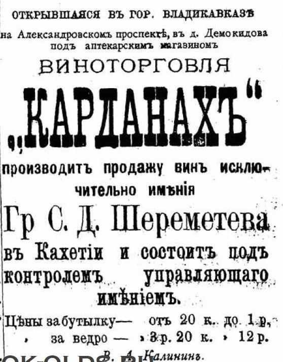 демокид1895