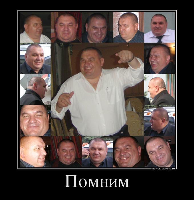 332885_pomnim_demotivators_to