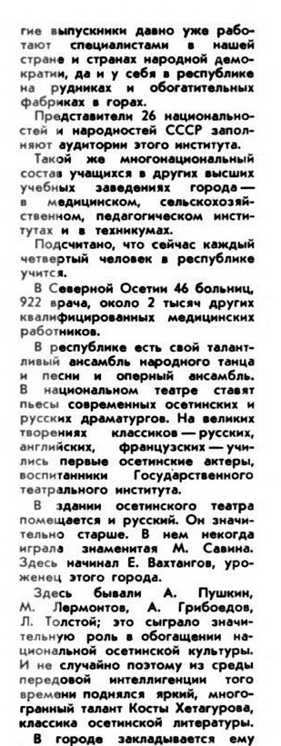 Огонек-1954 - копия (5)