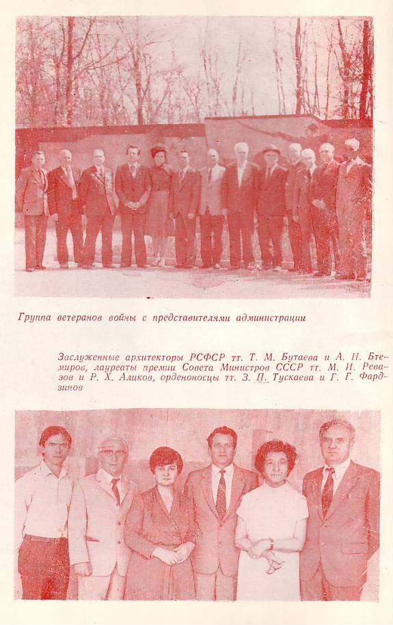 Scan10980