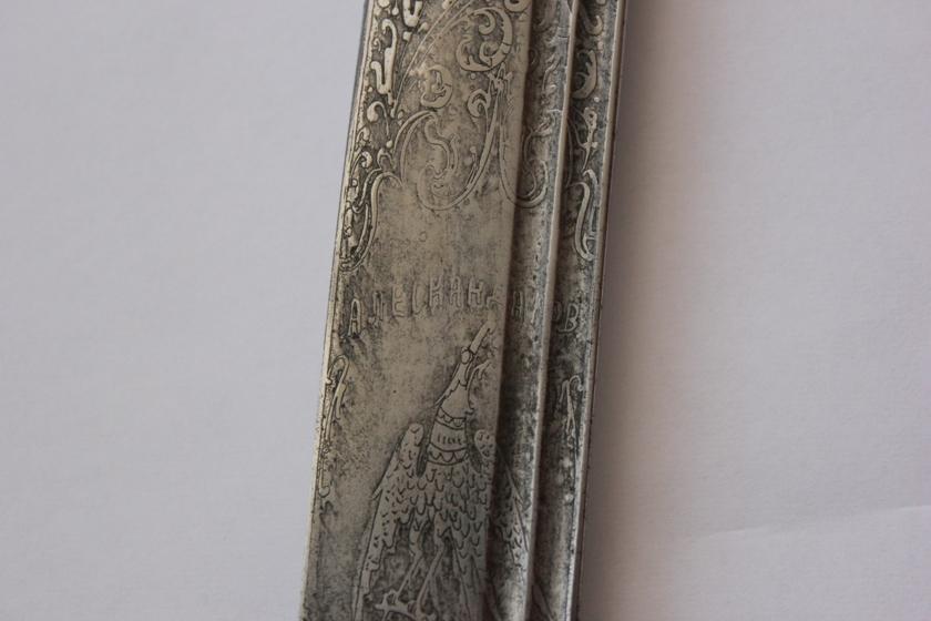 Изображение 1836