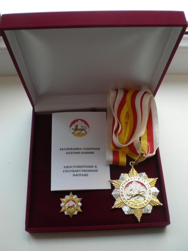 Кавалеры ордена славы осетин