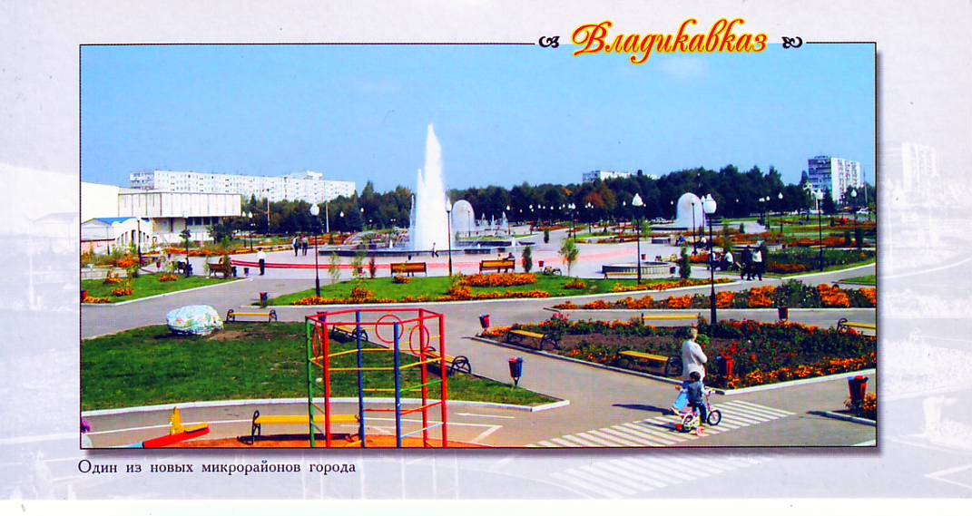 Scan100200065