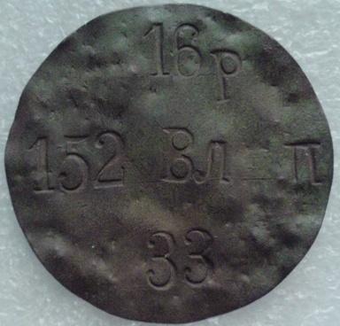 вл.полк 002