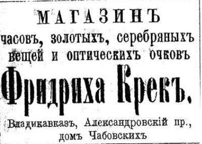 1895-1