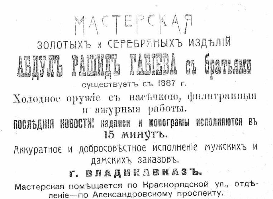 1913-1