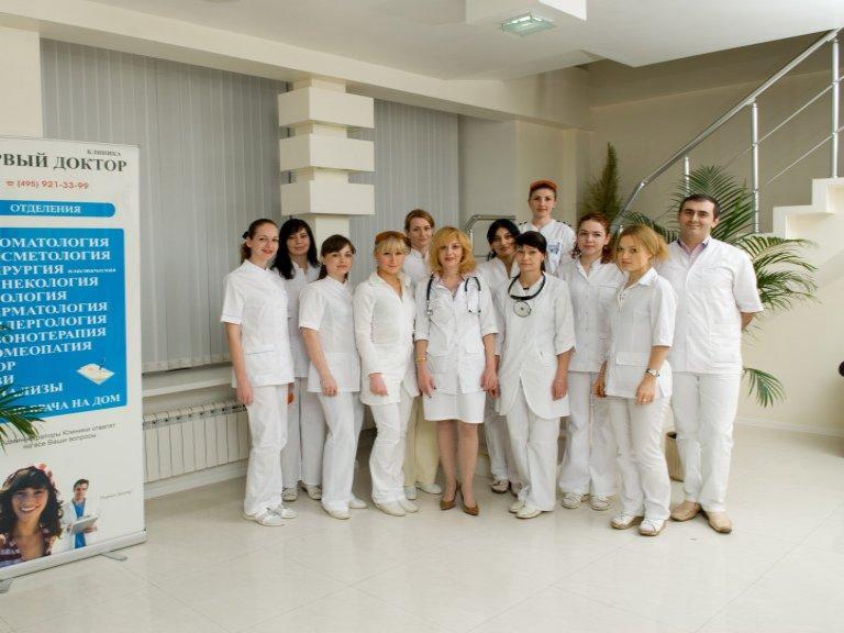 Маммолог добрый доктор