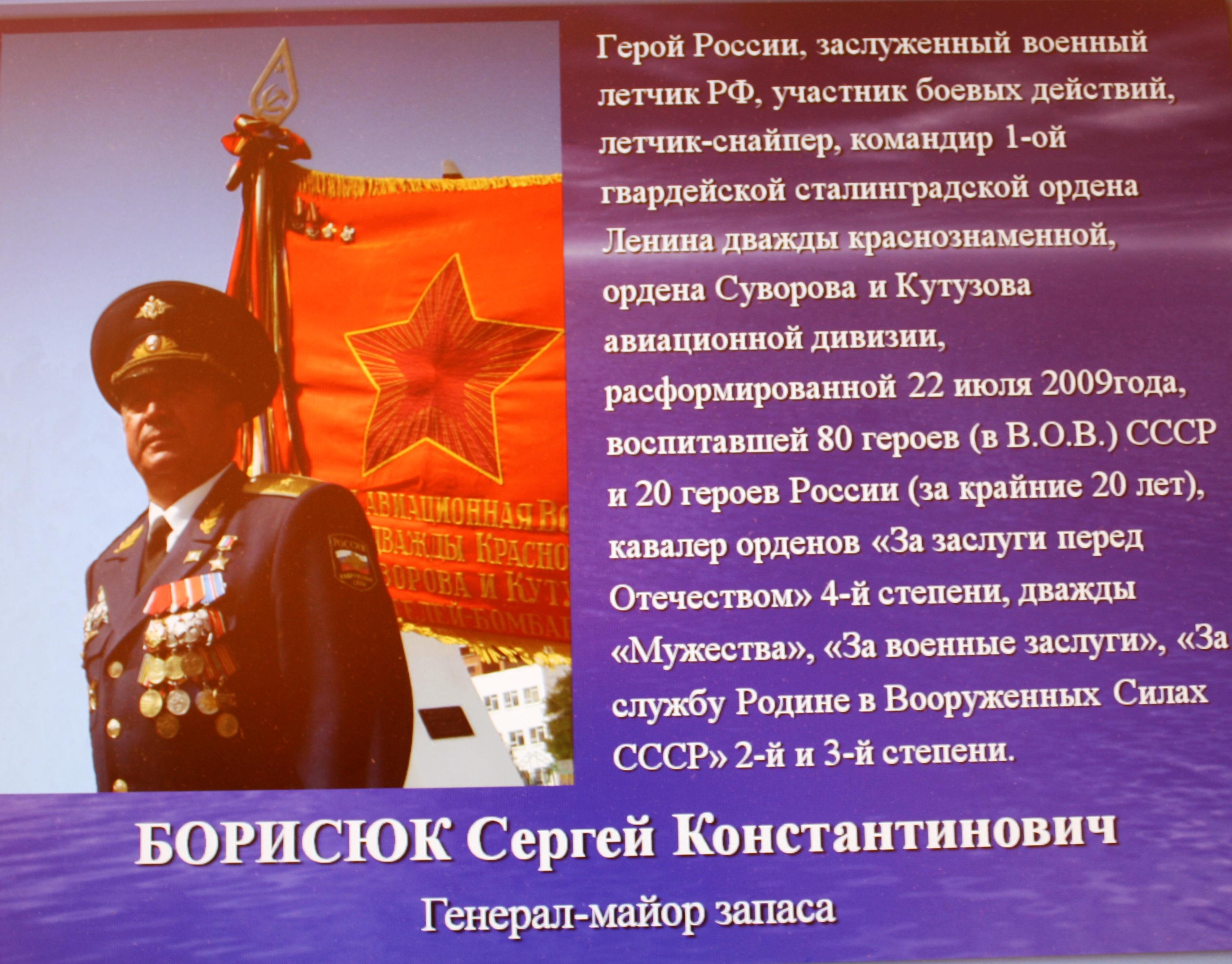 Картинки героям отечества честь и хвала