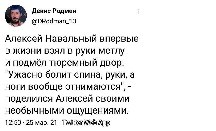 итк и навальный