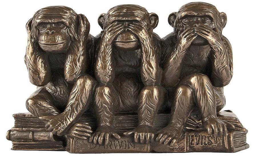 обезьянь
