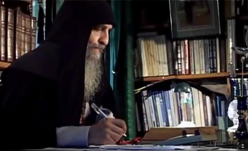иеромонах