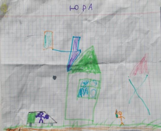 Зелёный дом рисунок Юры.jpg