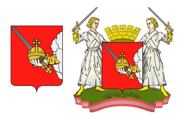 герб 2003