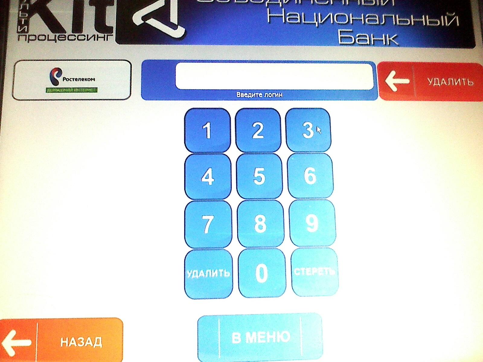 IMG10423