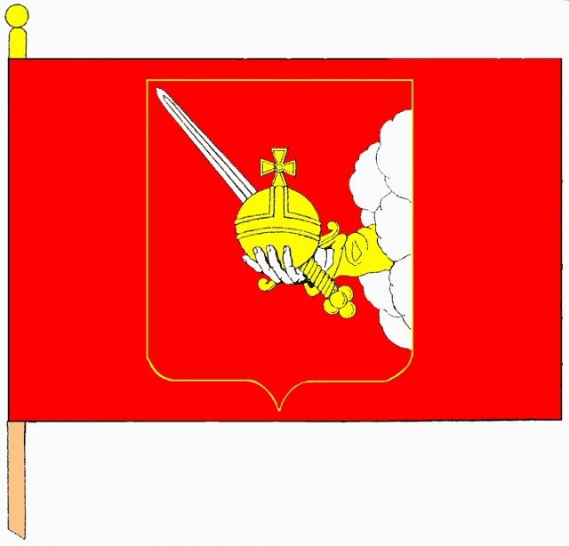 Картинка гербы вологды