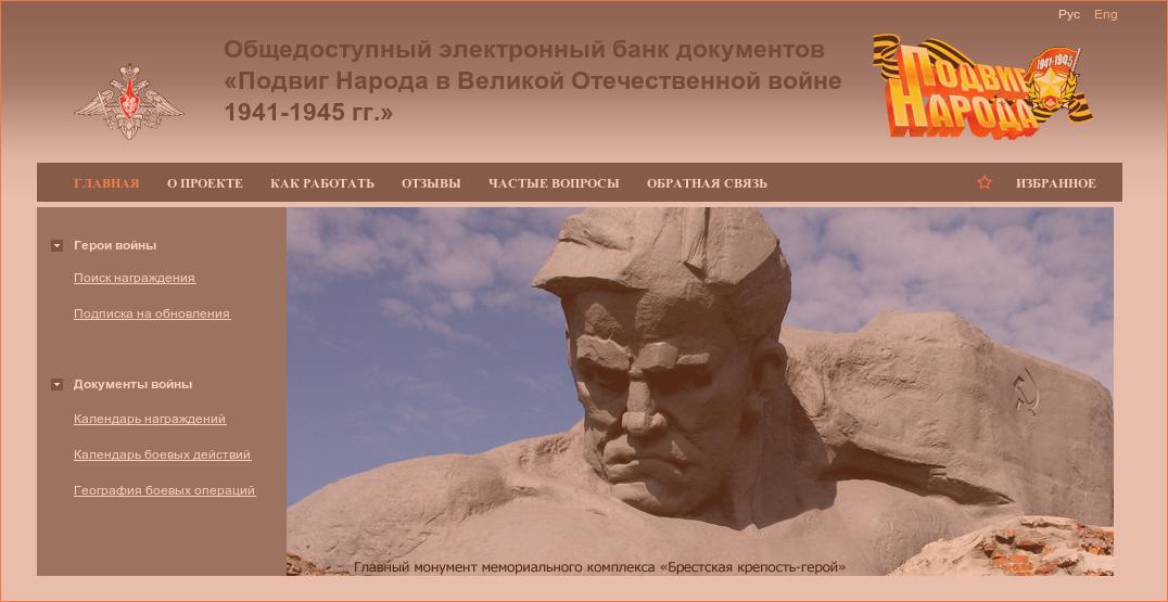 Снимок экрана от 2012-10-02 23:41:08