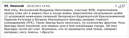 Снимок экрана от 2012-10-03 04:45:04