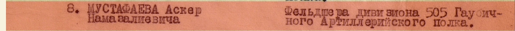 Снимок экрана от 2012-11-02 17:29:32