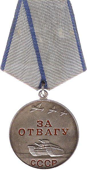 305px-Medal_for_Valor_USSR