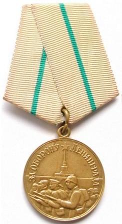 Medal_Leningrad_USSR