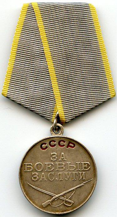 Medal_for_Merit_in_Combat