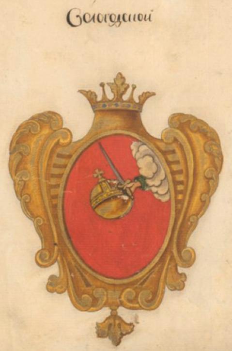 Вологодской провинции 1730