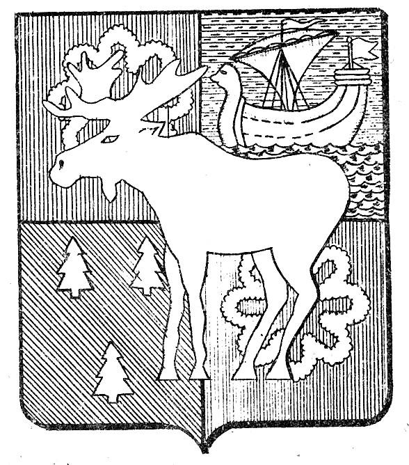 Герб Вологды 1990