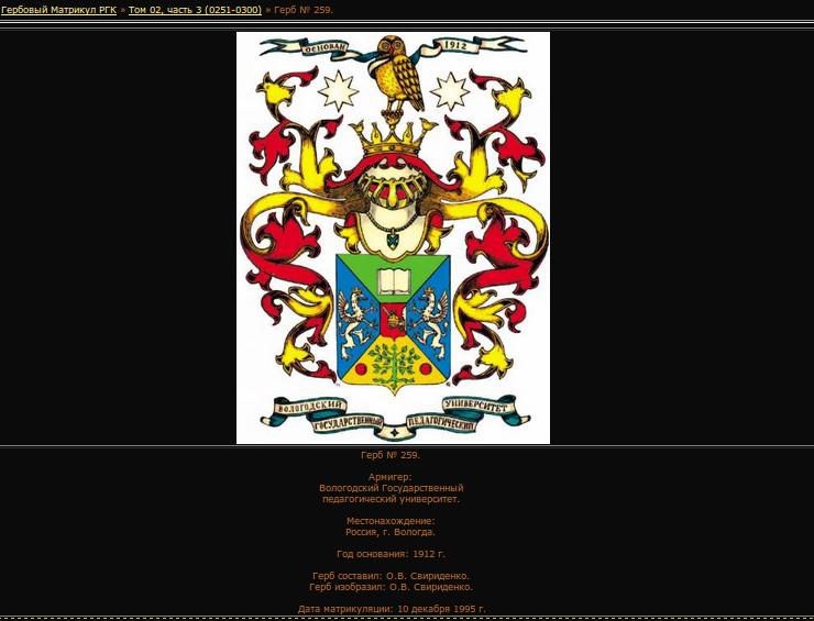 Снимок экрана от 2012-12-07 11:45:29