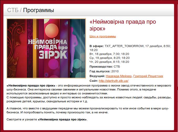 Снимок экрана от 2012-12-15 20:36:33