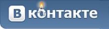 Снимок экрана от 2012-12-21 09:35:07