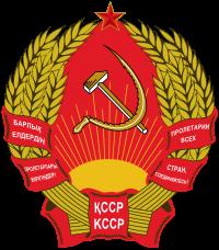 Kazakh_SSR_coa.svg