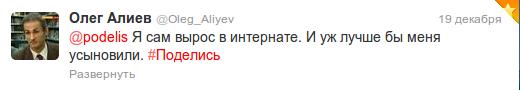 Снимок экрана от 2012-12-25 09:38:44