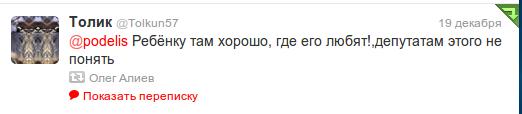 Снимок экрана от 2012-12-25 09:39:03
