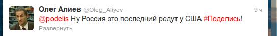 Снимок экрана от 2012-12-27 04:14:17