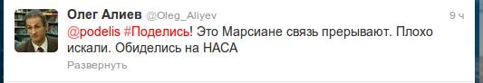 Снимок экрана от 2012-12-27 05:19:01