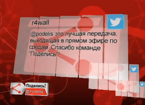 Снимок экрана от 2012-12-27 05:24:42
