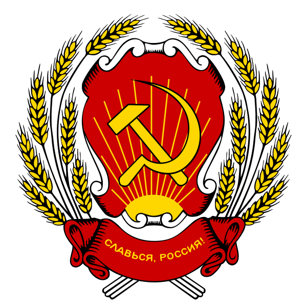 600px-COA_Russian_Federation_(1997_proporsal).svg