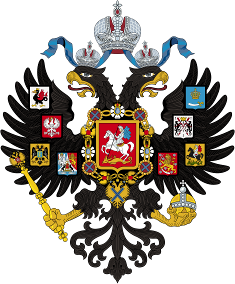Lesser_Coat_of_Arms_of_Russian_Empire.svg