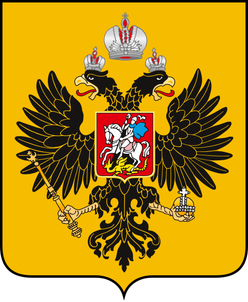 492px-COA_Russian_Federation_(CPD_comission_proporsal).svg
