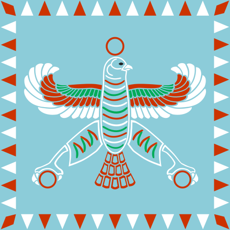 470px-Standard_of_Cyrus_the_Great_(White).svg