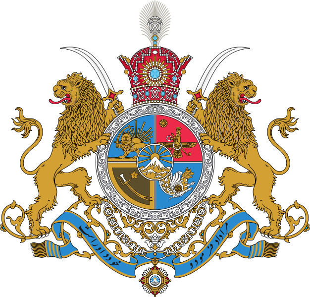 626px-Imperial_Coat_of_Arms_of_Iran.svg