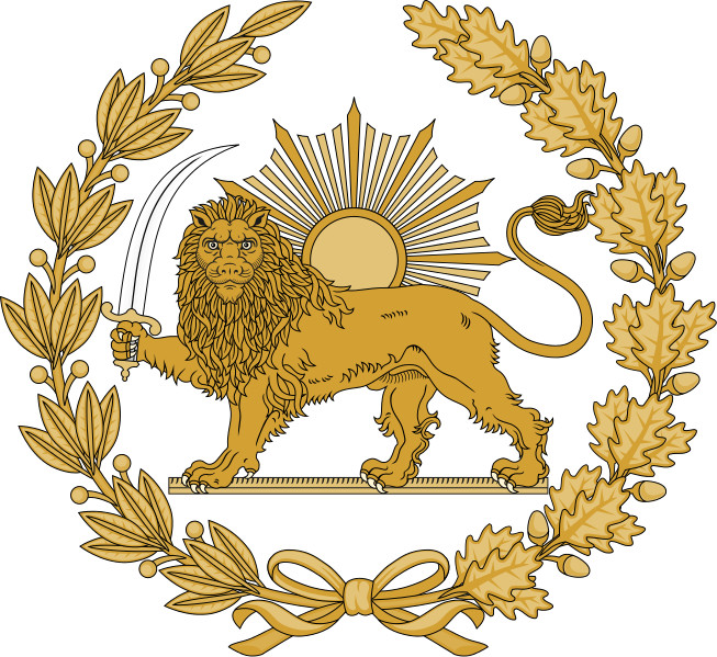 Lion_and_Sun_Emblem_of_Persia.svg (1)