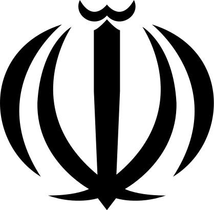 Emblem_of_Iran.svg